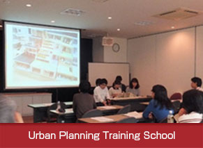 Urban Planning Training School